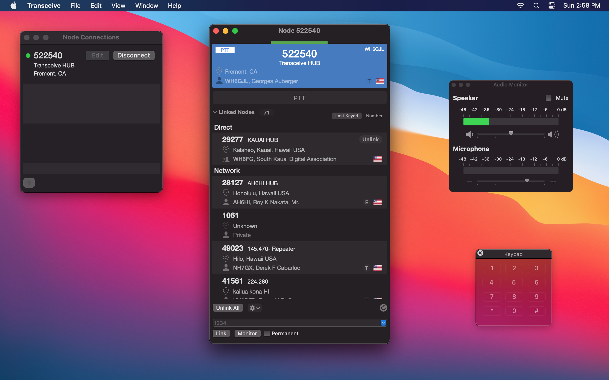 transceive dark mode